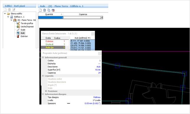 CPI CAD - Elenco entità